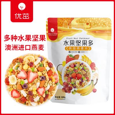 【優茁】水果堅果多燕麥500g水果堅果混合谷物干吃牛奶沖泡營養美味