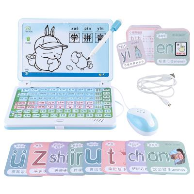 樂童童 玩具漢語拼音學習機帶畫板+拼音卡片63張 充電版 藍色 3歲以上 ABS 包裝208*320*65mm