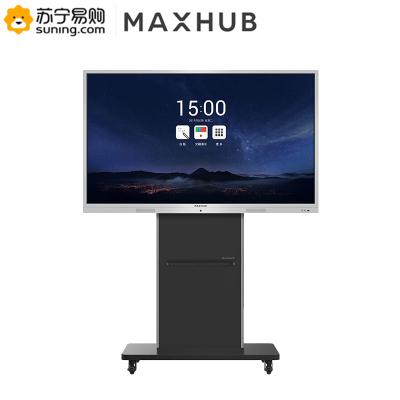 MAXHUB智能会议平板配件 移动支架ST26B 适配55-65英寸会议平板 移动脚架 安装支架
