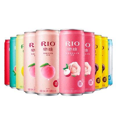 RIO銳澳雞尾酒套裝預調酒果酒微醺7口味全系列330ml*10罐 正品