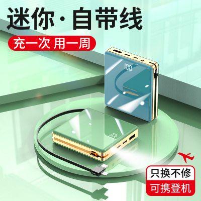 霆驍 充電寶20000毫安超薄小巧便攜自帶線三合一移動電源適用于vivo小米oppo華為蘋果專用迷你手機快充超大量