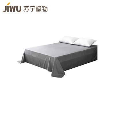 JIWU брэндийн 200T 40S орны дэвсгэр даавуу саарал 245cm×270cm