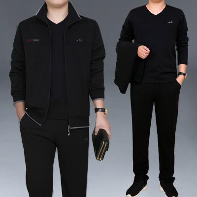 卡闲KAXES 原版正品棉 中年男士三件套运动套装春秋大码中老年运动服宽松休闲套装男卫衣