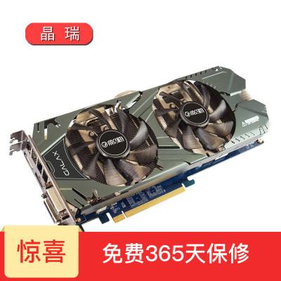 【二手9成新】影驰 GTX950 960 970 2G 4G台式机电脑游戏显卡 影驰 GTX970  4G