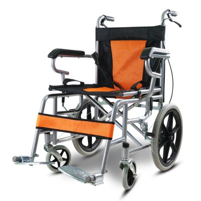 弘冠 轮椅车 16寸可折背 可折叠带手刹铝合金 便携轻便老年人家用轮椅