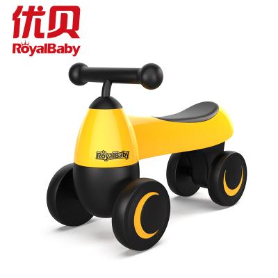 優貝靜音輪兒童平衡車兒童滑滑車滑步車1/2/3歲寶寶扭扭車四輪玩具寶寶滑步學步車滑行車無腳踏溜溜車