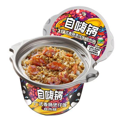 自嗨鍋 廣式香腸煲仔飯方便速食戶外方便懶人自熱米飯