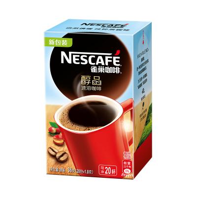 雀巢(Nestle)醇品 速溶 黑咖啡 無蔗糖 沖調飲品 盒裝1.8g*20包