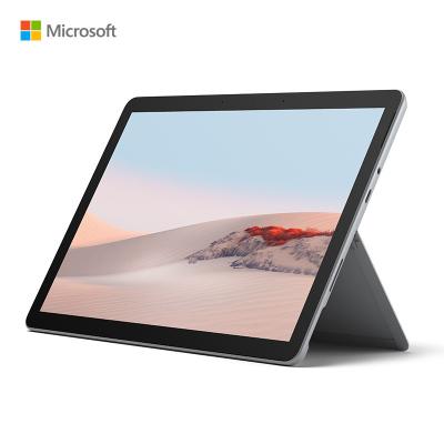 微軟(Microsoft)Surface Go2 二合一平板電腦 10.5英寸 8GB+128GB WiFi版 銀色