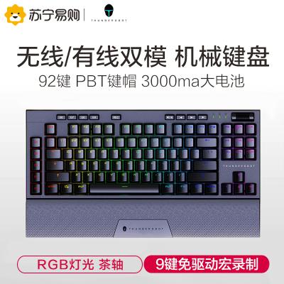 雷神(THUNDEROBOT) 無線機械鍵盤 RGB背光電競游戲鍵盤 92鍵 磁吸式手托【KL30T-茶軸】
