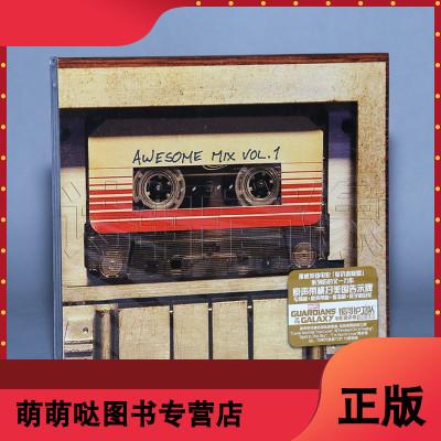 正版唱片 影視音樂 銀河護衛隊 電影原聲帶 勁歌金曲 CD+介紹圖冊