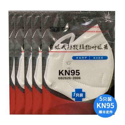 歐盟認證順豐發貨 出行呼吸防護N95口鼻罩 10只密封裝 防霧霾pm2.5顆粒物防風粉塵流感病菌面罩 成人KN95防護罩