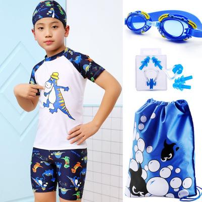 兒童泳衣男童泳褲游泳鏡套裝男孩分體小中大童小恐龍游泳衣臻依緣