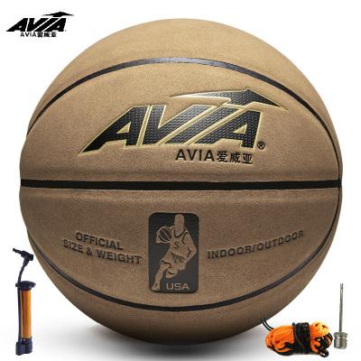 AVIA/愛威亞學生七號籃球標準男子比賽通用籃球翻毛牛皮手感真耐磨室外室內軟皮7號成人籃球lanqiu