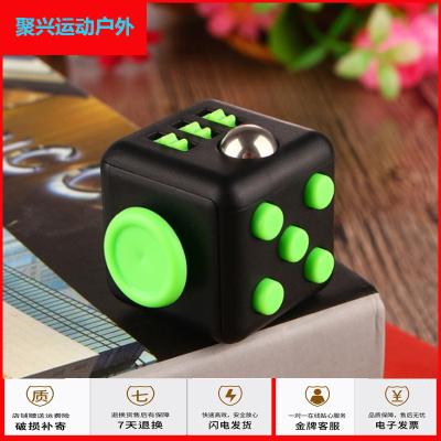 蘇寧運動戶外減壓神器解壓魔方fidget cube骰子成人抗焦慮煩躁發泄創意玩具聚興新款