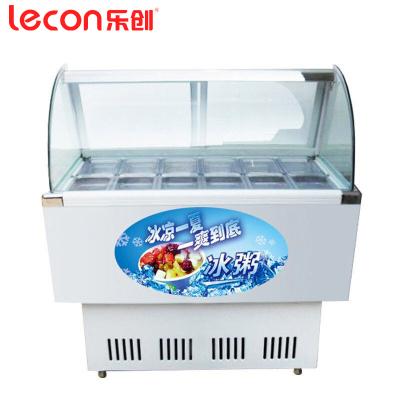 樂創(lecon)冰粥柜 冰粥機 商用展示柜 冷藏 保鮮展示柜 10盒推拉門款