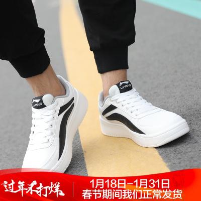 李宁板鞋男鞋休闲鞋男耐磨保暖防滑小白鞋革面轻质学生滑板鞋运动鞋