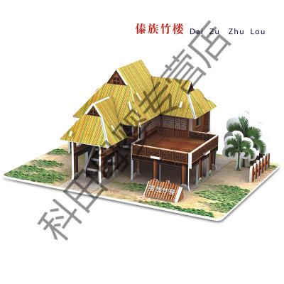 中国风古建筑拼装纸模型3D立体拼图diy小屋房子儿童手工制作应学乐 傣族竹楼