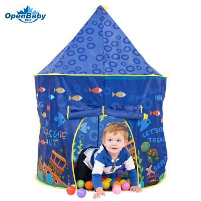 歐培(OPEN BABY)經典款兒童帳篷室內蒙古包家用寶寶過家家游戲屋3歲男孩女孩