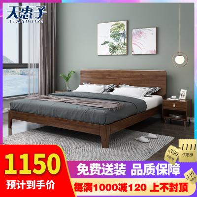 天惠子 床 全实木床 北美进口金丝胡桃木床 北欧实木床木蜡油现代简约1.8米1.5m1.2米单双人主卧小户型