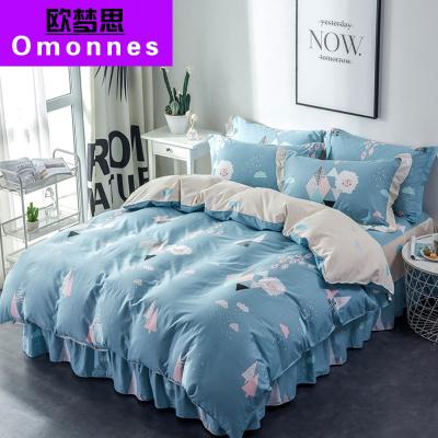 欧梦思(Omonnes)加厚纯棉加棉床裙款四件套全棉夹棉床罩款4件套单双人床上裙