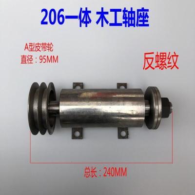 定做臺鋸座 206臺鋸主軸座 木工機械推205臺鋸配件軸承座臺鋸主軸配件