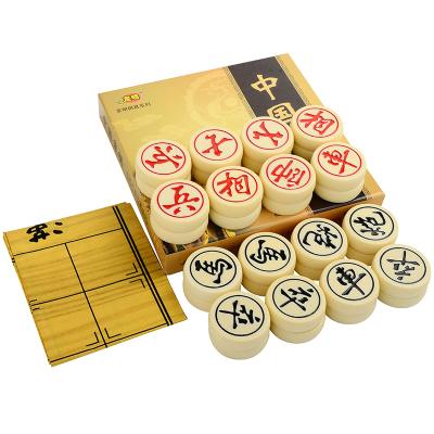 友明中國象棋 大號6CM老人象棋親子益智兒童娛樂便攜紙盒裝棋牌J-06