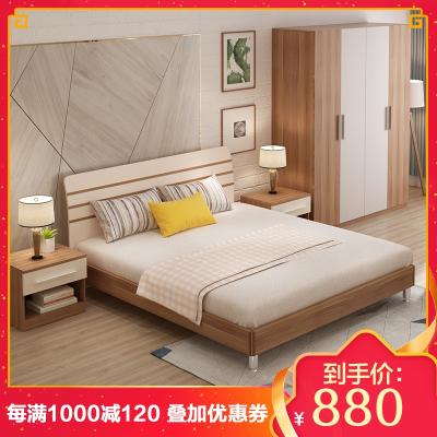 A家家具 床 北欧板式实木床高箱储物床卧室家具双人床套装组合A008