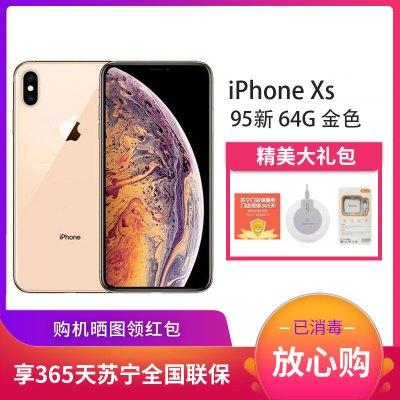 【二手95新】蘋果 Apple iPhone XS 64G 金色 國行正品 二手蘋果XS 全網通4G 二手蘋果xs 手機