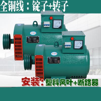 定做 柴油發電機單機3kw5kw8kw10kw12kw15kw20kw24kw30kw220v380v電球