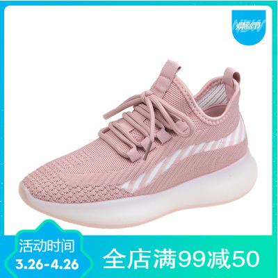 九形道(JIUXINGDAO)百搭飛織女鞋2020春夏新款韓版運動鞋女ins透氣跑步平底板鞋