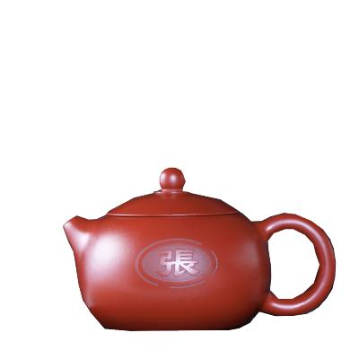 宜興原礦紫砂壺純手工大紅袍朱泥西施壺套裝整套茶具家用定制刻字