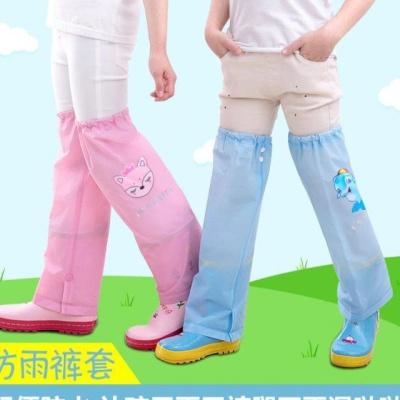 中大童腿套 雨天防水防臟雨靴男童女童雨鞋長筒過膝雨鞋套