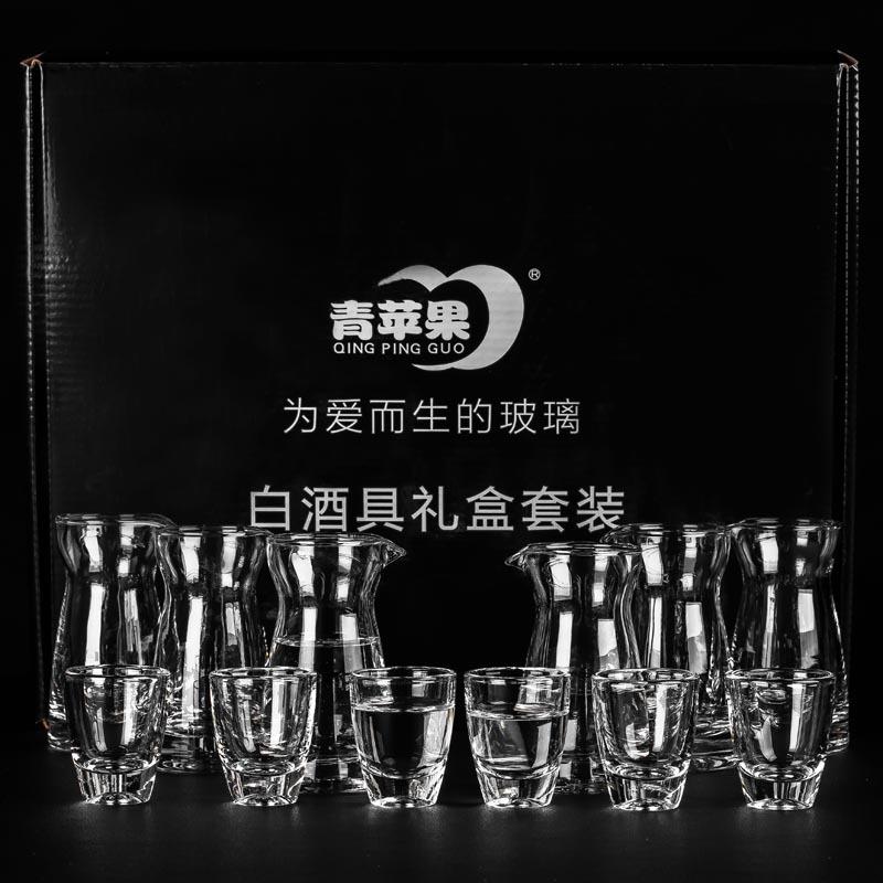 青苹果 白酒具12件套分酒器*6白酒杯*6 BJZH/L6-1