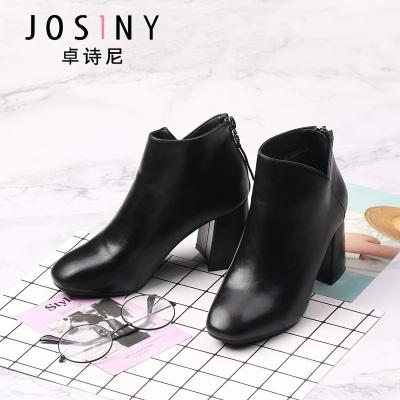 卓詩尼冬季時尚休閑時裝靴高跟粗跟方頭舒適女士靴子12672870