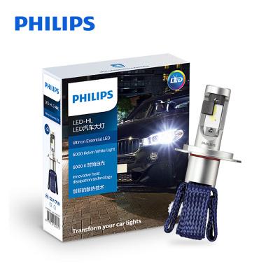 飛利浦(PHILIPS)星耀光LED 汽車燈泡大燈近遠光燈 9012 HIR2 兩支裝