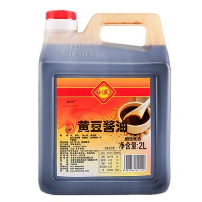 利民 黄豆酱油 2L/桶 纯粮酿造 凉拌烹饪 生抽老抽