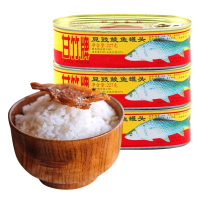 甘竹牌豆豉鯪魚罐頭227g*3罐 即食下飯熟食鯪魚海鮮肉魚罐頭 廣東特產 經典美味 下飯菜小吃