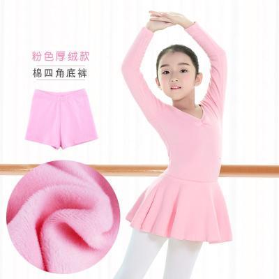 舞蹈服儿童女秋冬分体练功服女童长袖芭蕾舞裙加绒跳舞服装考级服