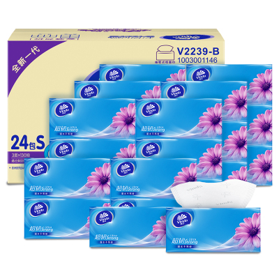 維達(Vinda) 抽紙 超韌三層130抽*24包紙巾 小規格 (整箱銷售)(新舊包裝交替發貨)