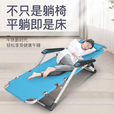 折疊躺椅午休午睡床沙灘靠背靠椅子便攜陽臺家用休閑懶人沙發涼椅
