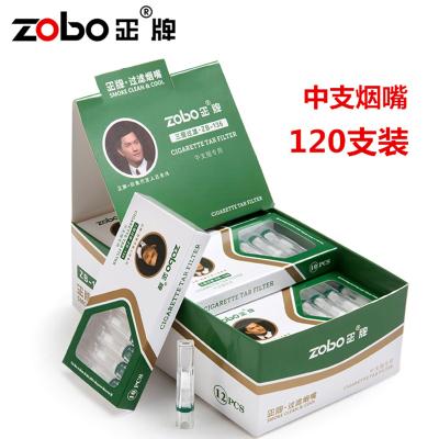 zobo正牌zb-136中支煙嘴過濾器男女士拋棄型一次性過濾煙嘴香菸煙具凈煙器120支
