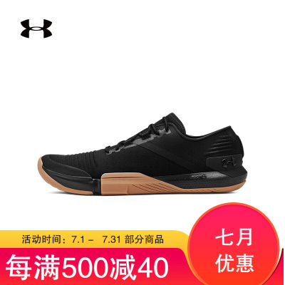 Under Armour 安德瑪 UA男子 TriBase Reign男士低幫綜合訓練鞋-3021289