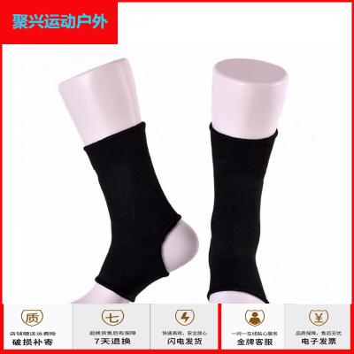 蘇寧放心購散打泰拳護踝搏擊護腳踝護腳套護腳背腳面拳擊襪子護具聚興新款