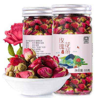 【第二件半价】囍尚堂 玫瑰花茶55g干玫瑰平阴玫瑰花茶 花茶茶叶罐装