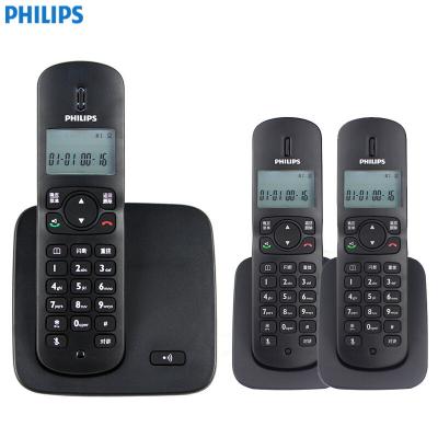 飛利浦(Philips) 數字無繩電話/一拖二套機 /免提對講 /屏幕背光 /家用辦公座機子母機DCTG186(黑色)