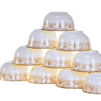 景德镇骨瓷米饭碗 陶瓷碗组合 饭碗 乔迁送礼实惠餐具套装 太阳岛太阳岛(6个)家用餐具