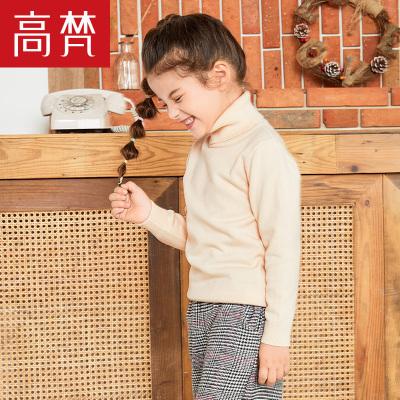 高梵童装2019新款秋冬高领套头儿童针织毛衫男童女童保暖舒适正品