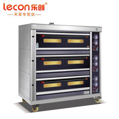 乐创(lecon) 商用烤箱 YHQ3-9 电烤炉商用 大型 蛋糕面包披萨 烘焙烤箱 三层九盘 燃气款