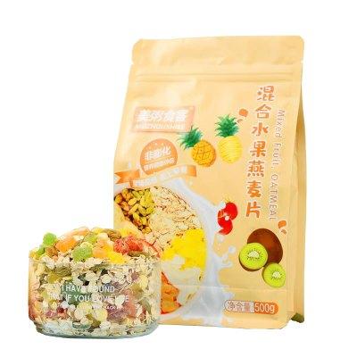 【谷益豐】美粥食客混合水果燕麥片500g/袋